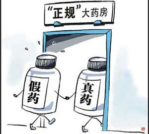 中华医药_济南医药代表收入