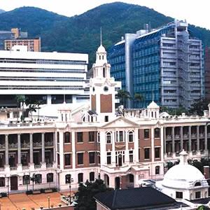 香港 香港大学/香港大学 (资料图片)