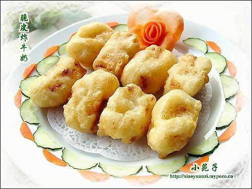凤城牛奶菜:脆皮炸牛奶