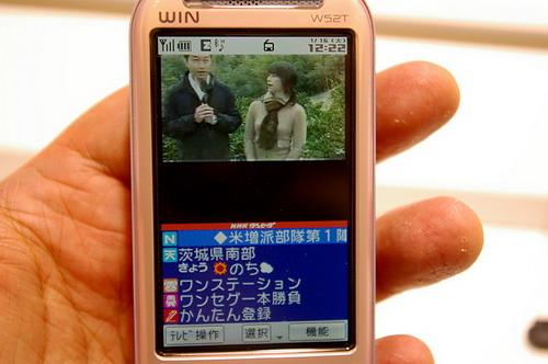 震撼!480x800超高分辨率 东芝高清液晶W52T登场 - corsair.ll - 只谈日本手机 国内首个日本手机专属频道