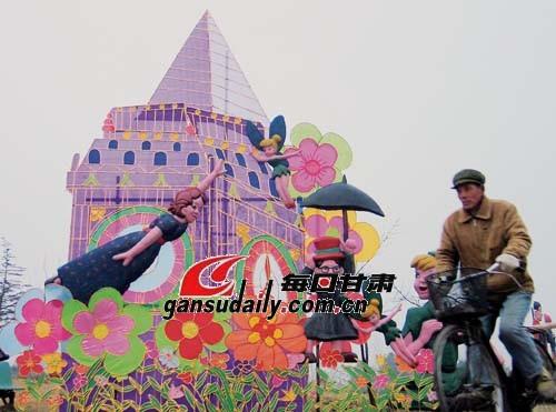 都市卡通街 在南京情侣园亮相图片
