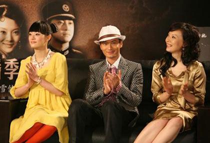 《新上海滩》主创互难忘黄晓明最揭短台湾电视剧最辛苦的人云播图片