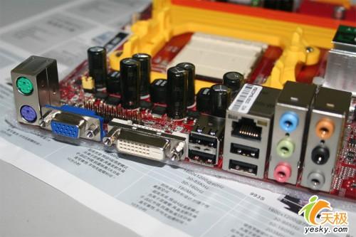 平台上不为多见的dvi数字信号接口,是目前主流显示器lcd的必备接口.