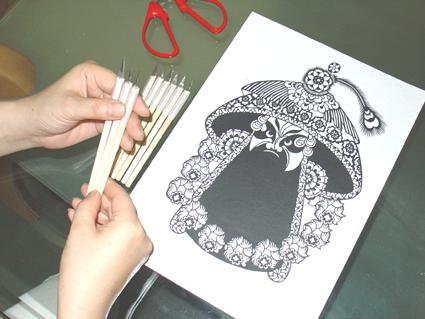剪纸图案步骤 图解