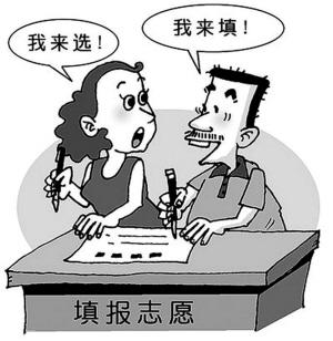 每日甘肃 考试 高考 正文    (上接28版)      高考填报志愿注意事项