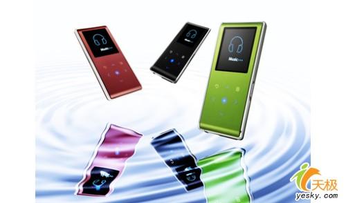 系统5.1音频DSP音响技术和便携式组合音响技术,利用音效虚拟立
