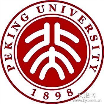 北京大学发布新校徽标识图片