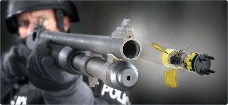 这是一种可由普通霰弹枪发射的特使子弹,太古遮天2 ...