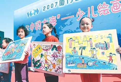 """当日,2007厦门国际海洋周海洋文化活动之一""""我心中的大海""""少儿绘画"""