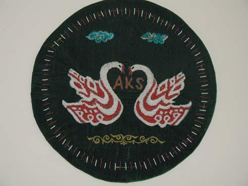 哈萨克族刺绣