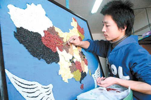 五谷杂粮制作中国地图