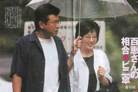 三浦友和 我与山口百惠27年不吵架的秘诀图片
