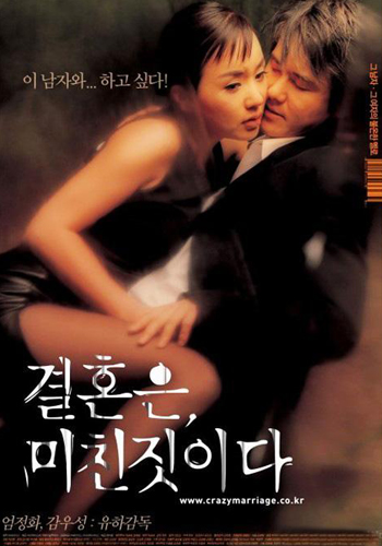 快播看看成人色情电影_女人最爱韩国黄色电影大赏韩国情色电影成人