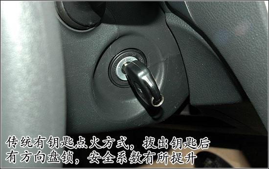 新威驰采用了传统的手刹拉手,按下锁止按钮后用力向上提拉,操作起来也很简便,但握杆较短,操作行程适中。    五、前后排座椅:       通过测量,新威驰的前排头顶空间为930mm,身高1.8米左右的驾车者坐在里面空间不会感到局促。510mm的坐垫长度能够满足一般驾驶者的需求,对腿部有一定的支撑力。