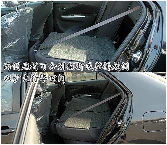 丰田新威驰实用性评测