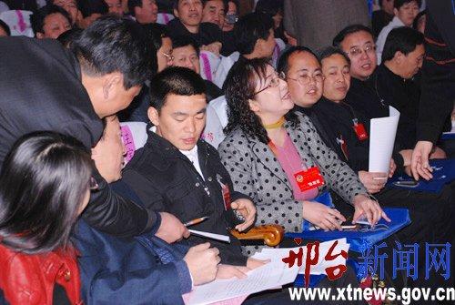 许三多 当选河北邢台市政协委员图片