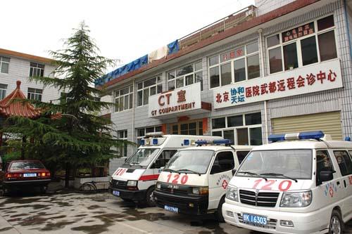 都区 120 急救中心工作纪实