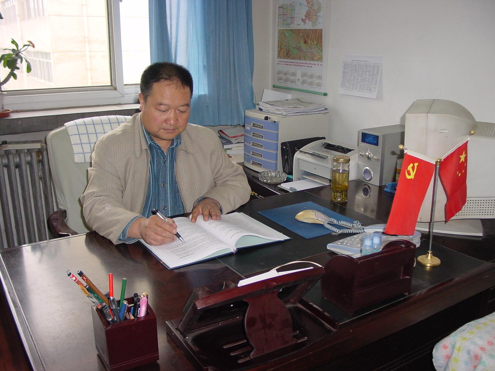 金塔县,宕昌县等26个县以工代赈易地
