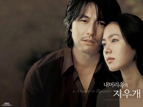 女人必修的韩国唯美爱情电影
