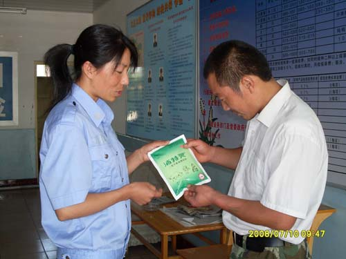 肃州银达镇动物防疫检疫站开展集中消毒工作