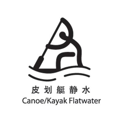 每日甘肃国家北京体育项目皮划艇正文发展史奥运一级跆拳道运动员张贺图片