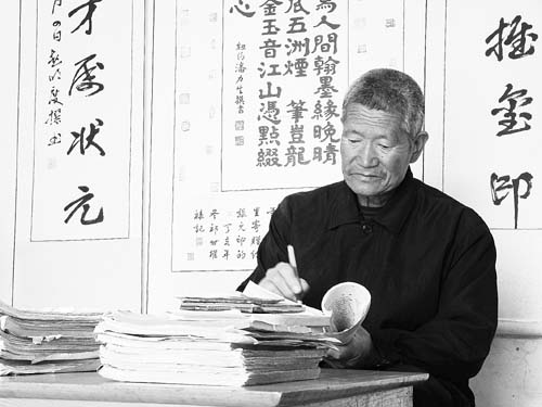 纪事·观察:农民作家张元印-纪事·观察,-每日甘肃图片