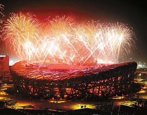 开幕式并宣布本届奥运会开幕.具有两千多年历史的奥林匹克运
