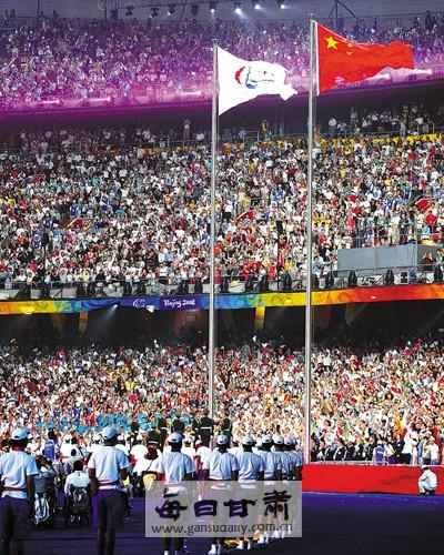 北京2008年残奥会开幕式在国家体育场举行.这是开幕式上国际残奥