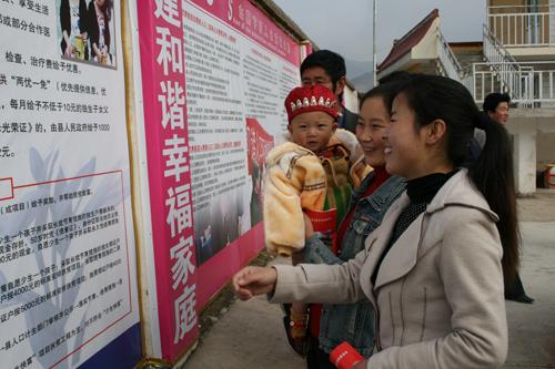 岷县创新人口与计划生育宣传教育工作