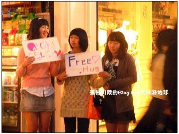 实拍天然韩国街头女孩 组图图片