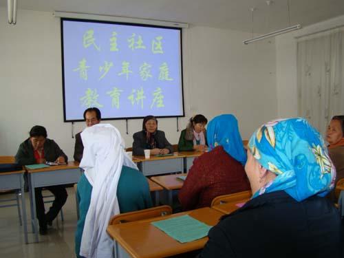 图为民主社区邀请教师为家长进行心理辅导; 阿克塞举办了青少年家庭