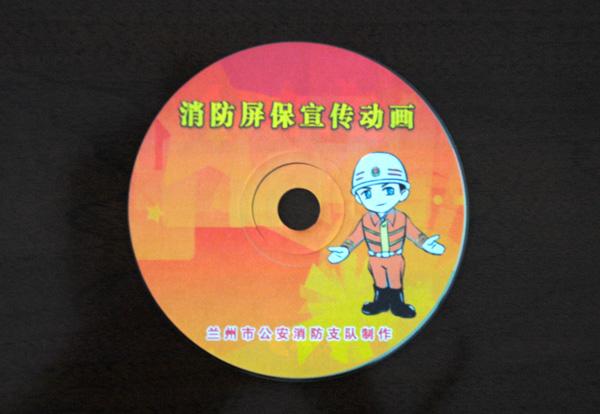 开发制作 消防安全动画屏保图片