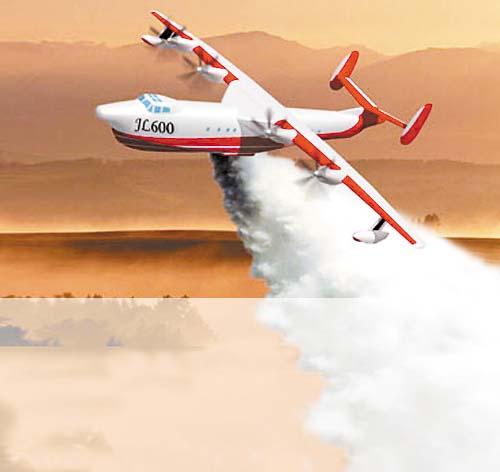 """大型灭火水上救援水陆两栖飞机""""蛟龙""""6; 蛟龙600大型水陆飞机已进入研"""