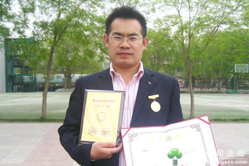金昌市金川集团公司总校第一高级中学英语教师