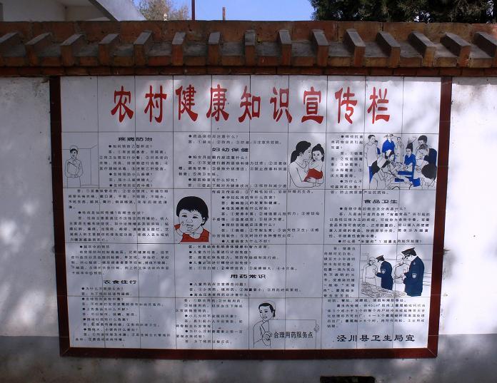 七夕手抄报图片