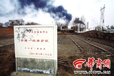 兰州石化上百化工装置包围村庄 村民担惊受怕