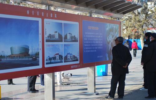 城市建设设计图-建设|设计图|居民-武威