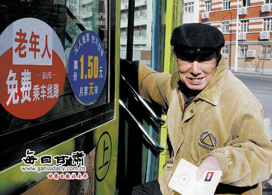 天津市65岁以上老年人可免费乘坐公交车