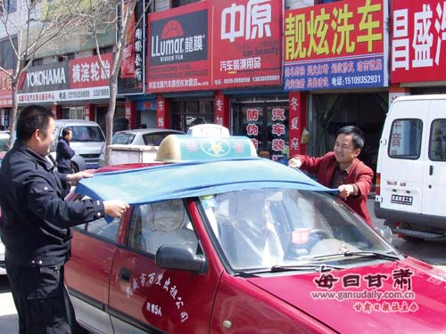 出租车洗车点清洗车辆
