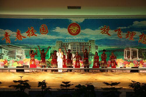 甘肃建筑职业技术学院第八届大型夏季文艺晚会隆重举行