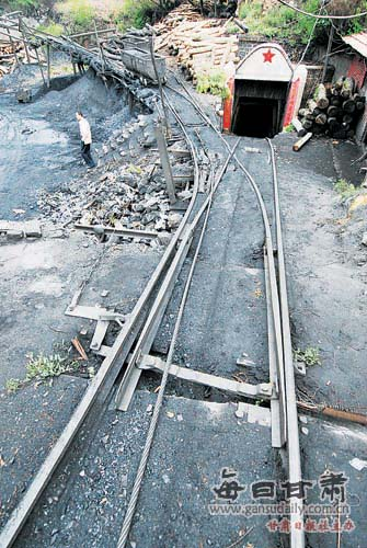 阿干镇一煤矿发生意外事故