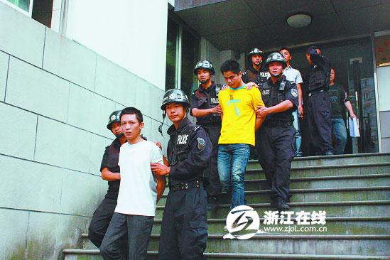 温州5劫匪闹市街头绑架两男子 特警20分钟擒获