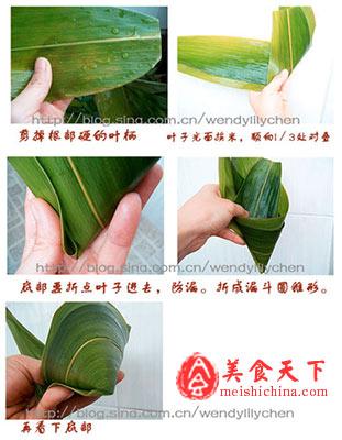 嘉兴肉粽【完美图解】-粽子-每日甘肃-美食