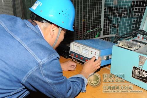 省电力员工技能鉴定培训考试在兰举行-兰州电