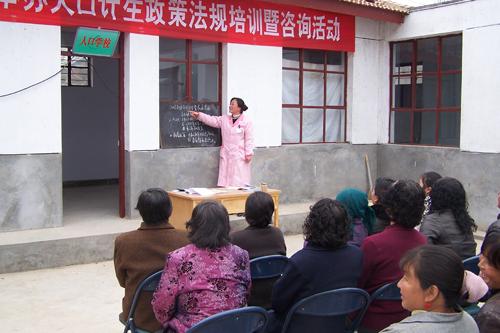 人口老龄化_人口学校培训