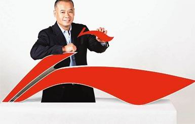 logo 李宁/专家评价:仍是国内品牌一大进步...