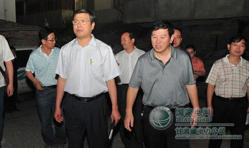 国网副总经理栾军高度赞扬公司舟曲供电抢险工作