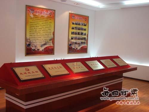 平川消防中队荣誉室建成正式投入使用 高清图片