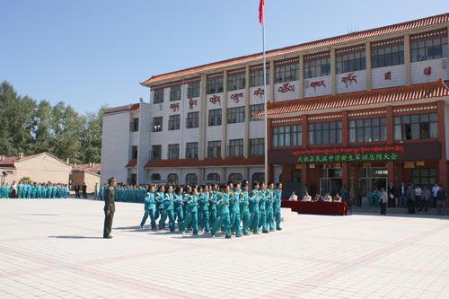 天祝藏族自治县民族中学