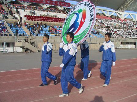 嘉峪关市隆重举行第三十一届田径运动会